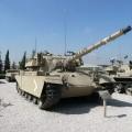 Centurion Kulka Kal Dalet - Išorinis Sukamaisiais Apžiūra