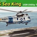 SH-3G Sea King, USN Užitkové Transporter - Cyber-Hobby 5113