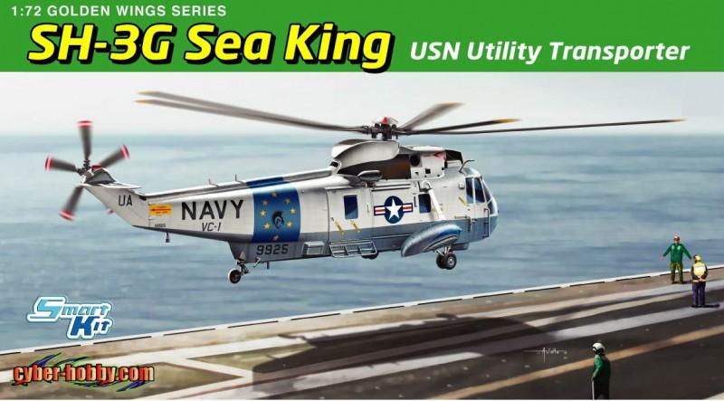SH-3G Sea King, УСН Utility Transporter - Cyber-Hobby 5113