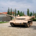 T-55 - Περιήγηση