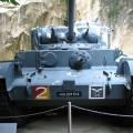 Tank Шосе А34 Comet - За Замовчуванням