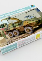 Canadian AVGP Husky [Early Version] - Trumpeter 01503