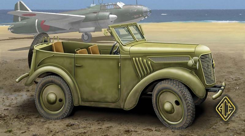 Kurogane Type 95 modèle 5 - Modèles Ace 72297