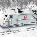 NKL-26 Sovjetiska WW2 Aerosan - Ess Modeller 72515