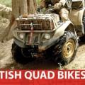 英国四轮自行车和机组人员-警告A04701