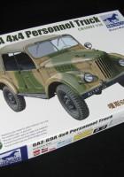 GAZ-69A 4X4 Osebje Tovornjak - Bronco CB35093