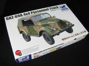 GAZ-69A 4X4 Personnel Truck - Bronco CB35093