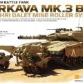 "Израелски ""Меркавас"" МК.3 база - модел Менг"