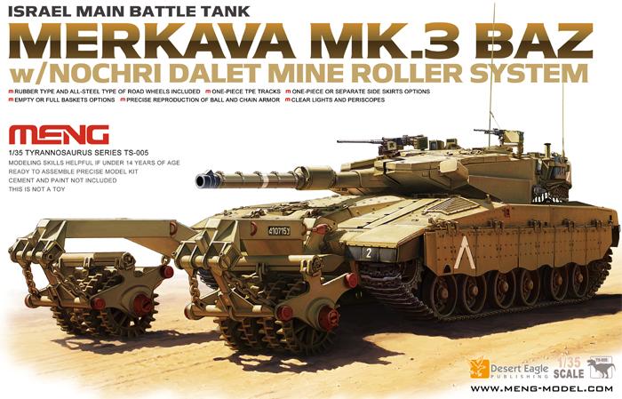 Israeli Merkava Mk.3 BAZ - Meng Model