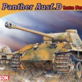 Panther Ausf.D Late Production - DML 7506