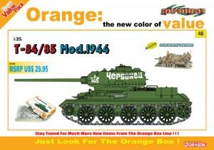 Т-34/85 Мод.1944 - Кібер Хобі 9146