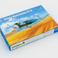 China Nanchang CJ-6 - Trompettist 02887
