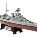 SLAGKRYDSEREN HMS HOOD - Forces of Valor 86002