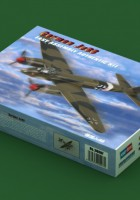 Tedesco Ju88 - HOBBY BOSS 80297