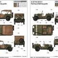 Sovietsky GAZ-67B - Trumpeter 02346