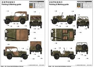 Soviétique GAZ-67B - Trompettiste 02346