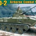 BMD-2 - Boevaya Mashina Desanta (Luftbårne Bekjempe Kjøretøyet) - Ess-Modeller 72115