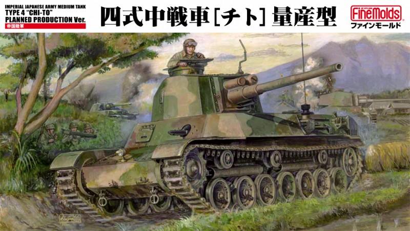 Quatro fórmula do tanque [Tito] Protótipo - Multa Moldes FM33