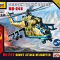 Mi-24V Sovietų Atakos Sraigtasparnis - Zvezda 7403