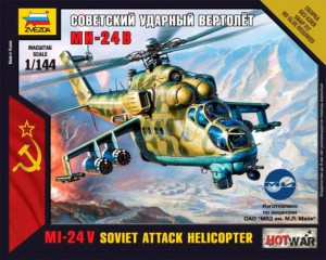 Мi-24V Soviet Attack Helicopter - Zvezda 7403