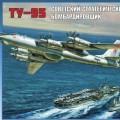 """""""Tupolev Tu-95 - Zvezda 7015"""