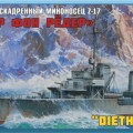 La seconde GUERRE mondiale Destroyer Z-17 - Zvezda 9043