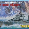Anden VERDENSKRIG Destroyer Z-17 - Zvezda 9043