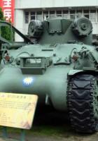 M32 Herstel Voertuig - WalkAround