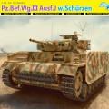 Pz.Bef.Wg.III Ausf.J w/Schurzen - DML 6570