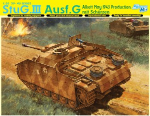 Стуг.В III модель ausf.Г производство в мае 1943 Schurzen МИТ - ДМЛ 6578