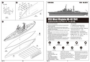 USS West Virginia BB-48 1941 - Trumpeter 05571 - notice