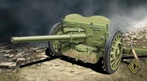 Ranskan 47mm Anti-tank gun mod.1937 - Ace Mallit 72529