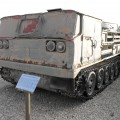 ATS-59G Πυροβολικό Τρακτέρ