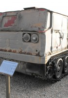 Артилерійський тягач АТС-59Г