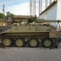 M56 Skorpionas