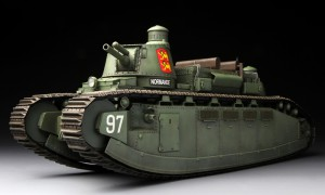 FRENCH SUPER HEAVY TANK CHAR 2C - Meng-Modell