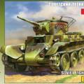 BT-7 Sovietinis Tankas - Zvezda 3545