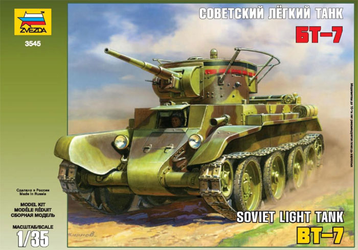 БТ-7 Советский Танк - Звезда 3545