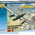 Radziecki bombowiec nurkujący Pe-2 - 4809 Gwiazda