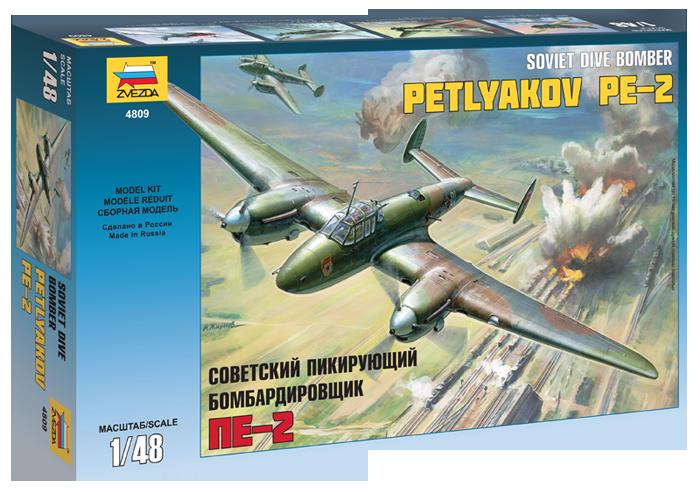 ソ連潜水爆撃機PE-2-Zvezda4809
