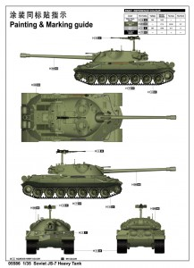 Радянський ІС-7 важкий танк - Трубач 05586