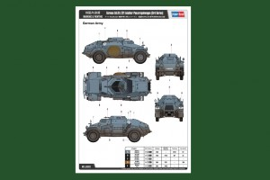 German Sd.Kfz.221 Leichter Panzerspahwagen - HOBBY BOSS 83812