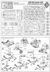 BTR-80 - Ace-Modelle 72171