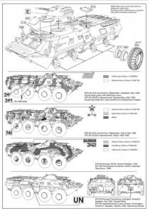 BTR-80 - Ess Modeller 72171