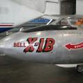 Звънец X-1B