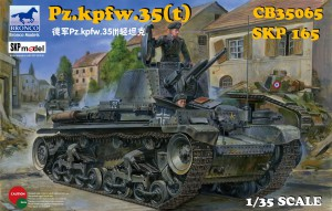 Pz.Kpfw. 35(t)-ブロンコCB35065