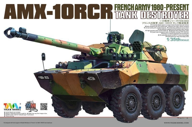 Francoski AMX-10RCR Tank destroyer - TIGER MODEL 4602