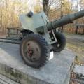 85 mm divisional de la pistola D-44
