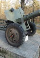 85 мм дивизионная топ д-44