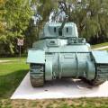RAM Mk.II